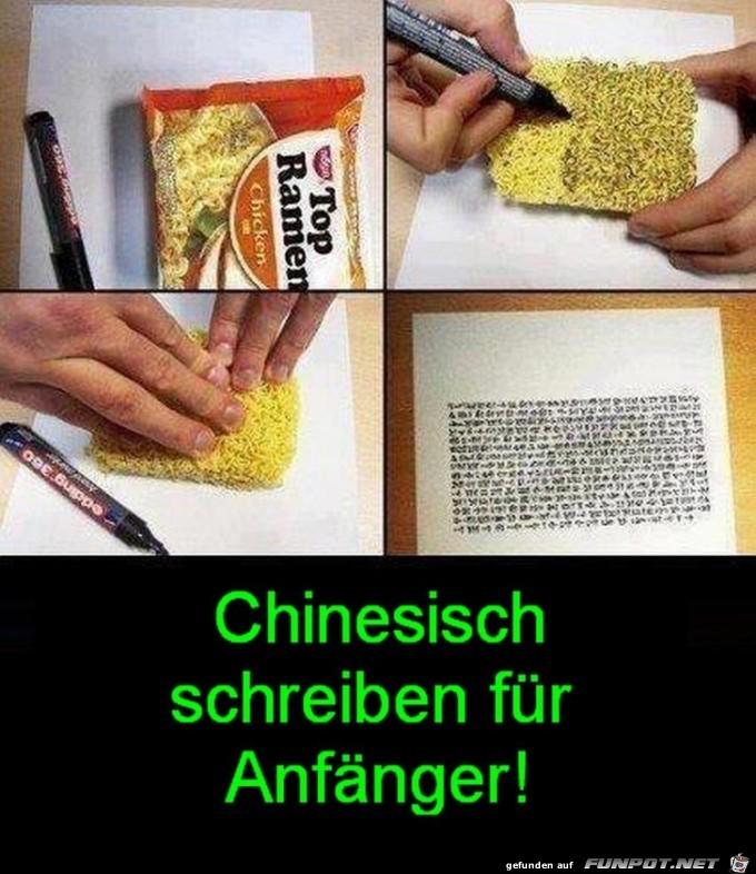 chinesisch schreiben für Anfänger