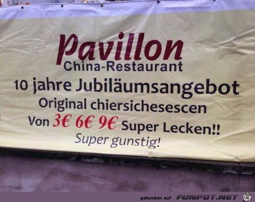 China-Restaurant