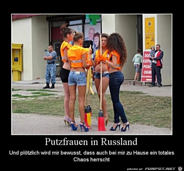 Hübsche-Putzfrauen.jpg auf www.funpot.net