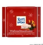 Ritter-Sport-Fake18.png auf www.funpot.net
