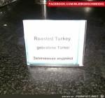 Gebratene-Türkei.jpg auf www.funpot.net