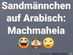 Sandmännchen-auf-arabisch.jpg auf www.funpot.net