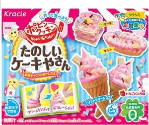 Popin Cookin Funny Cake House!