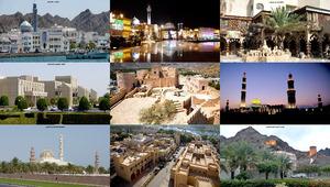 schöne Bilder aus dem Oman
