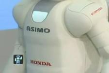 Honda Roboter