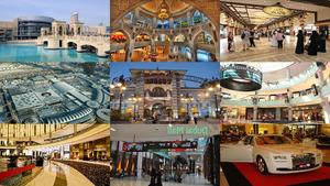 Dubai Einkaufen E