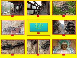 Das haengende Kloster Shanxi