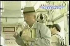 Grandpa in Japan