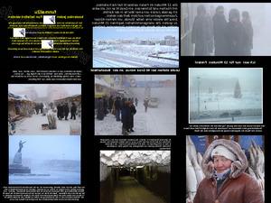 Yakutsk - Kaelteste Stadt der Welt