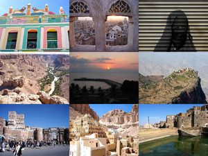 Yemen 2 gary