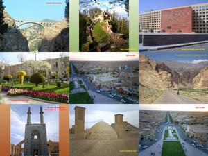 L Iran en images 2 - Michel CA
