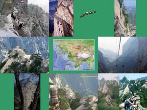 China - Der Berg Hua Shan