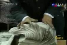 china geld zaehlen