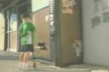 Werbung Pepsi 2