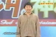 Wie sich ein Chinese auszieht