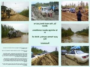 Barrie Russian Highway