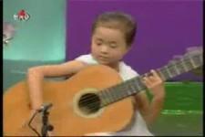 die Gitarrenspieler aus dem Kindergarten