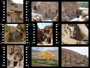 Troglodyte-Iran- Felsenhäuser
