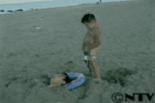 wenn du eingebuddelt am Strand bist...
