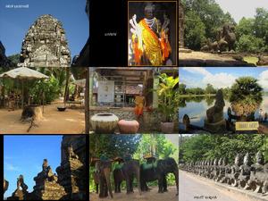 Cambodia (Maria)