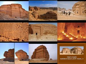 Petra - Saud- Arabien