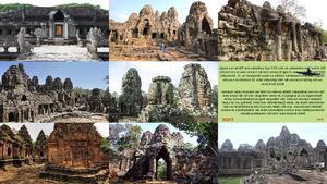 Im Dschungel von Kambodscha entdeckt.E.