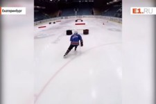 Super Eishockey-Training