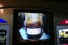 Kaffeeautomat in Japan