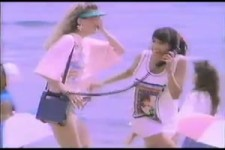 Handywerbung von 1989