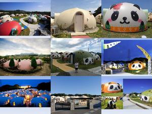 Japan Camping Urlaub
