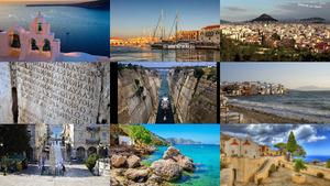 Griechenland 4