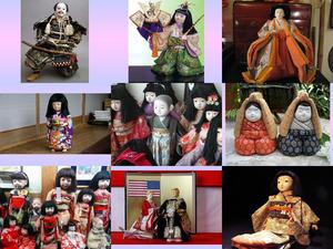 Japan Puppen