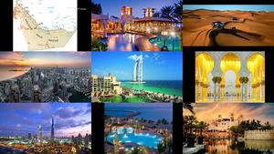 Vereinigte Arabische Emirate 1