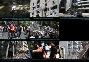 Mexico City Earthquake - Mexiko Stadt Erdbeben