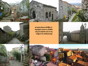 Le village de pierre-3