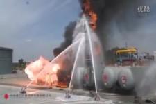 Feuerwehreinsatz in Japan