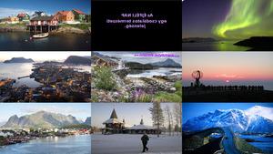 Nächtliche Sonne in Norwegen