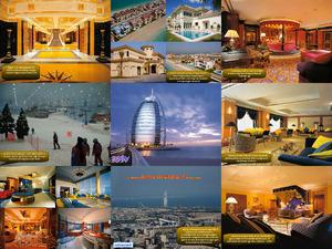 Vereinigte Arabische Emirate1