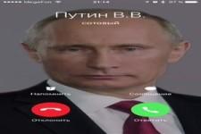 Putin ruft an