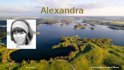 Jukebox - Alexandra 003