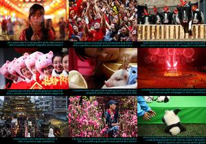 Chinese New Year 2019 - Chinesisches Neujahr 2019
