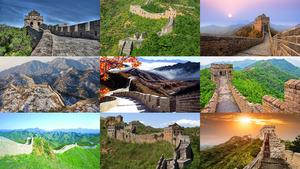 Chinesische Mauer 2