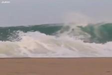 Vakanz - Glück kommt immer in Wellen 1