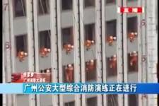 Chinesische Feuerwehr
