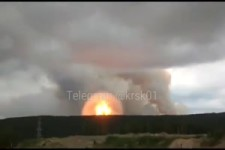 Explosion in Achinsk
