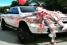 Halloween Auto
