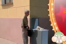 Geldautomat - Versteckte Kamera