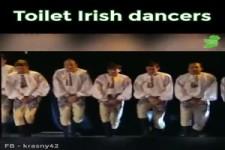 Toilet Irish dancers