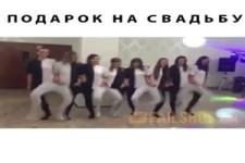 schwarz-weiss-Tanz