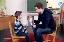 Luke -Kinderpolitik